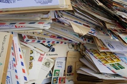 たくさんの便箋