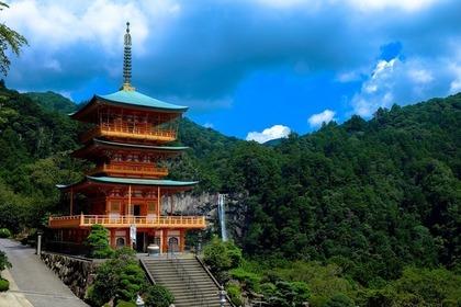 荘厳な雰囲気のお寺