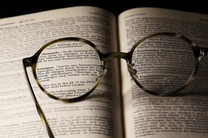 文字の細かい本と眼鏡
