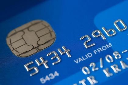 クレジットカードの番号の一部分