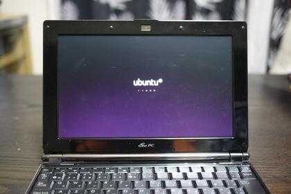 デスクトップタイプのパソコン