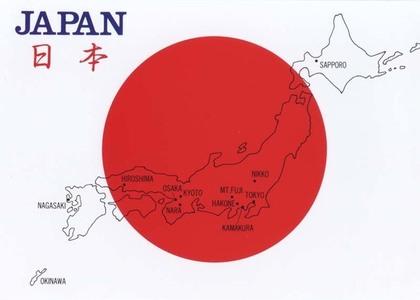 日本国旗と地図