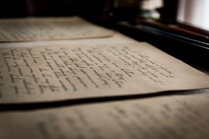 字が書かれた紙