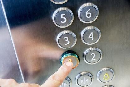 エレベーターの行き先ボタン