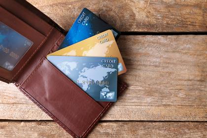 クレジットカードを拾ったら3