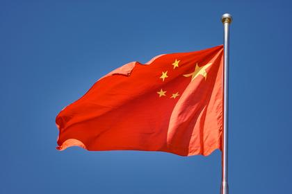中国国旗がなびく