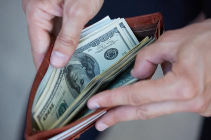 財布の中のお金